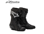 Alpinestars Supertech р.37, б/у
